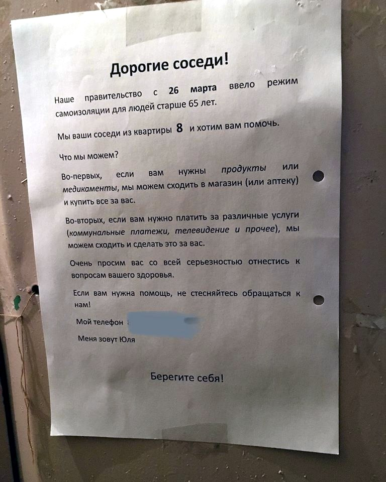 В Твери жители поддерживают звездный волонтерский челлендж