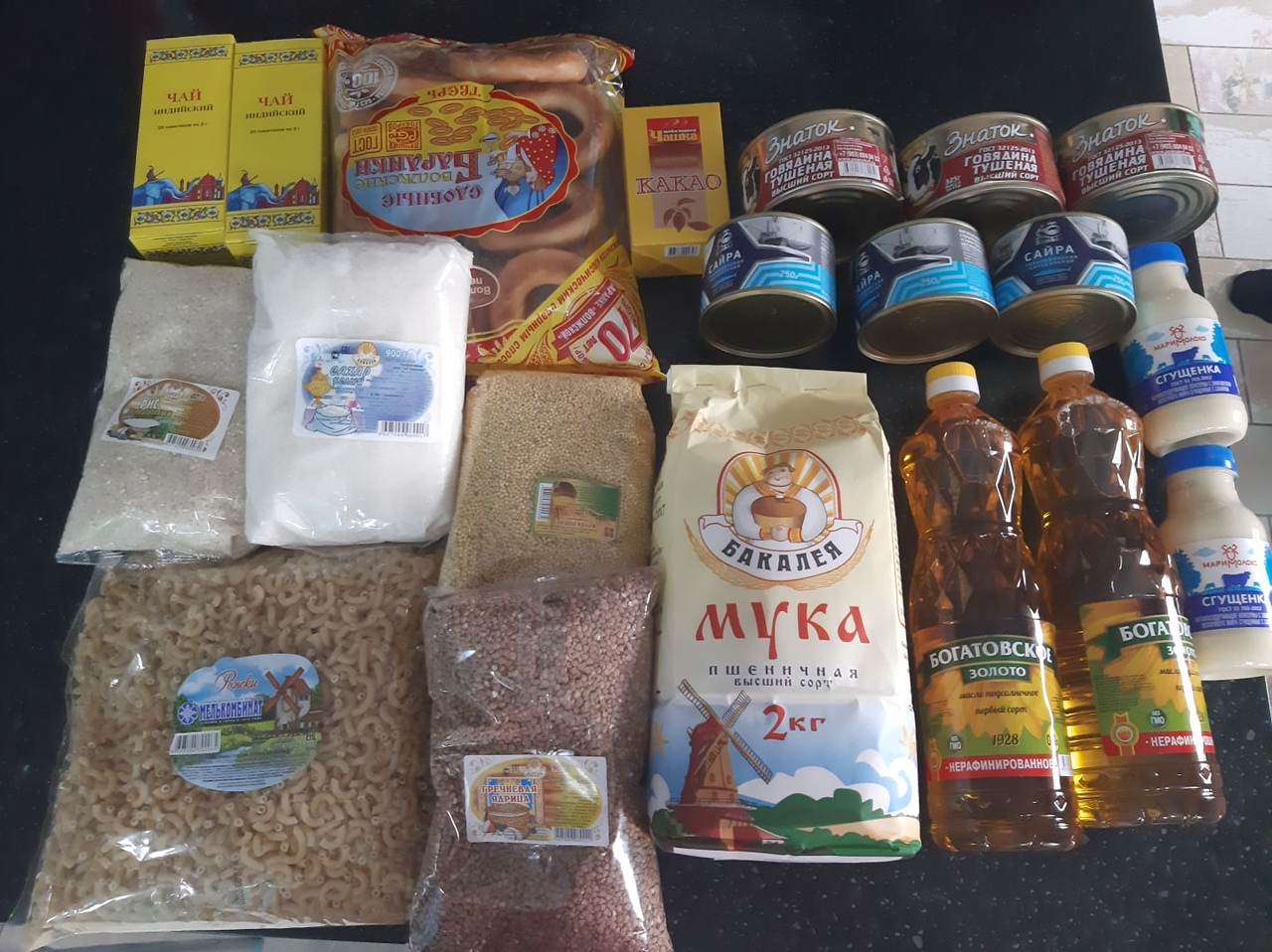 В Тверской области начали выдавать бесплатные продуктовые наборы для школьников