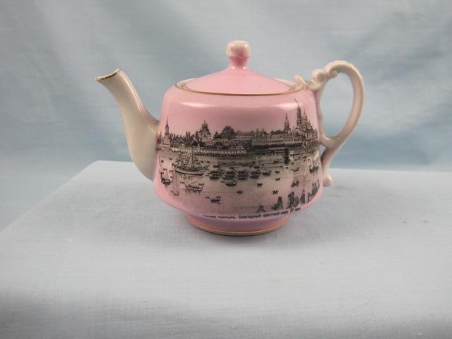 На рисунке чайника в Тверской области изобразили праздник на Селигере