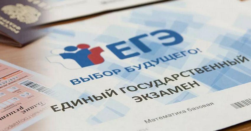 Губернатор Игорь Руденя разъяснил порядок сдачи ЕГЭ и ОГЭ