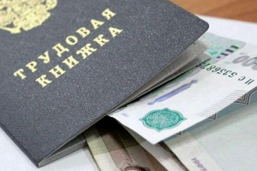 Повышенное пособие по безработице назначено 1675 жителям Тверской области