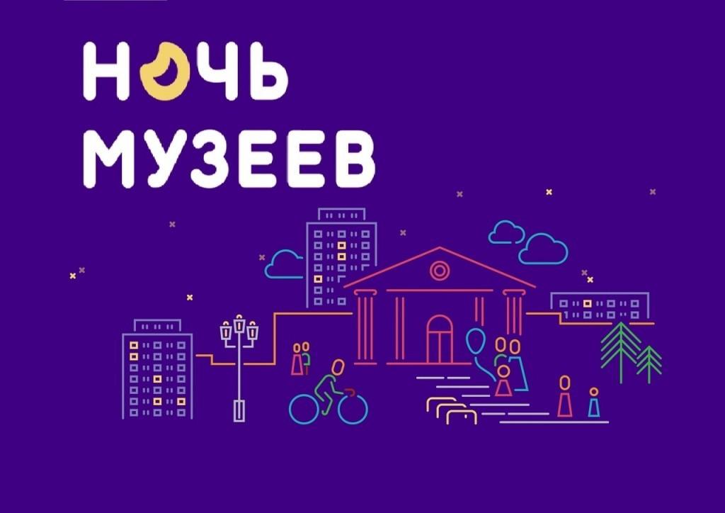 """Смотрим онлайн: как пройдёт акция """"Ночь музеев"""" в Твери"""