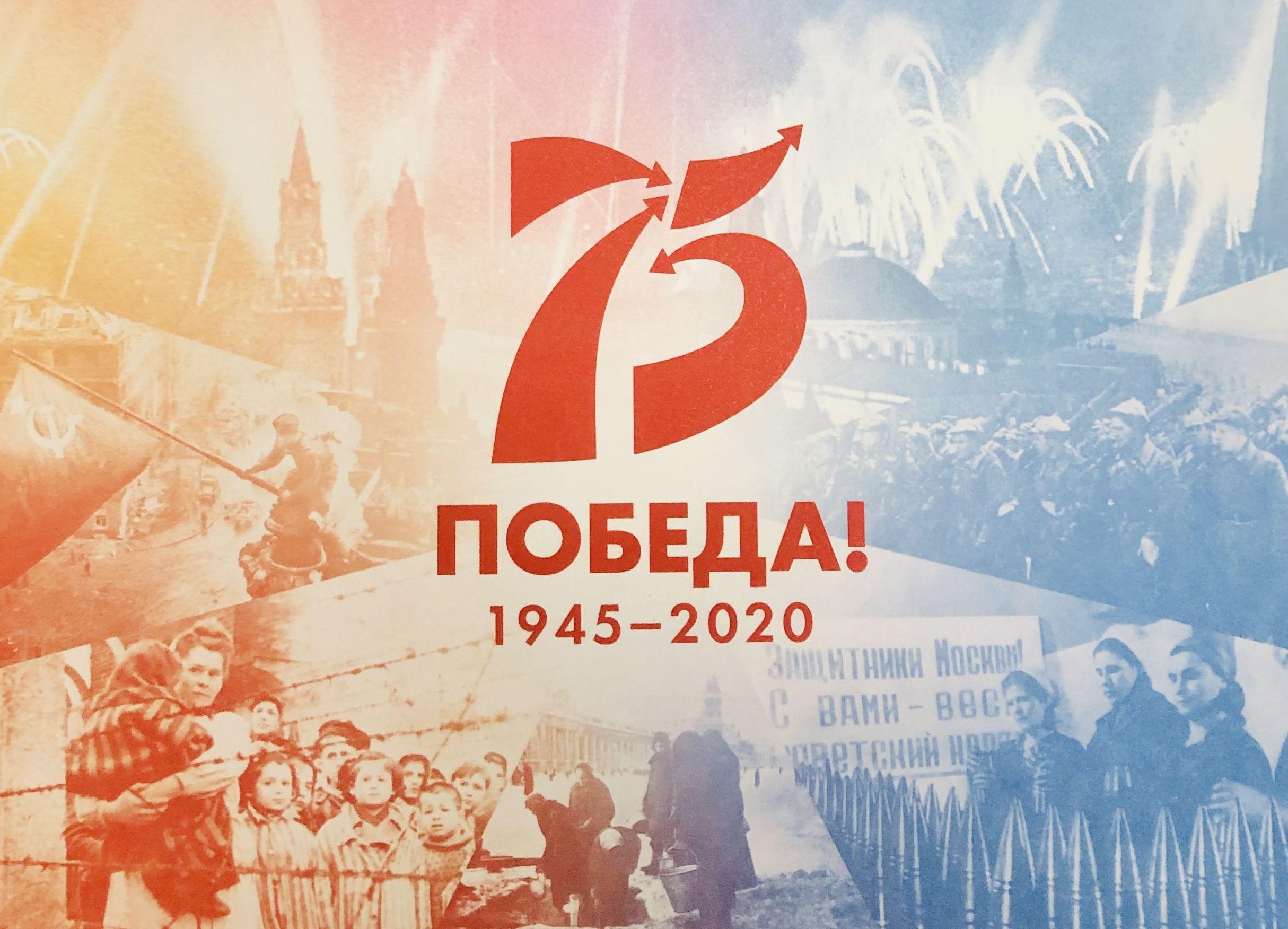 Почта России доставит ветеранам Тверской области поздравления от президента