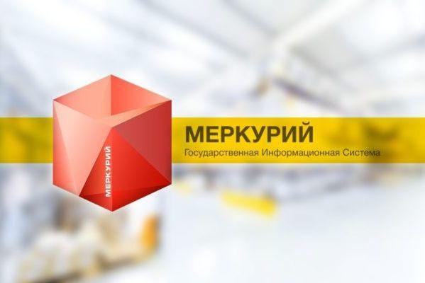 В Тверской области пресечен оборот крупной партии нелегального мяса