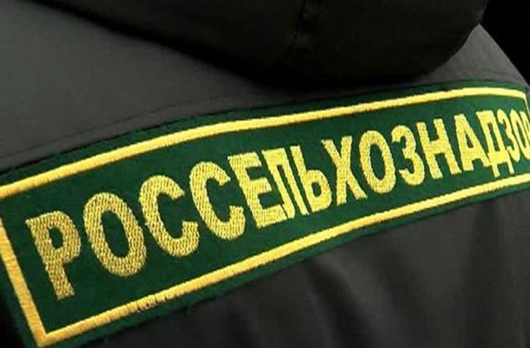 Россельхознадзор по Тверской области проконтролировало экспорт 155 партий продукции животного происхождения и кормов