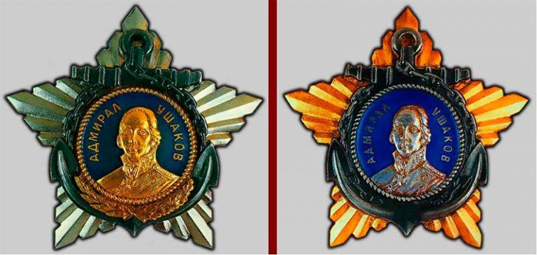 Оплачено кровью: за что давали ордена и медали в Великую Отечественную войну