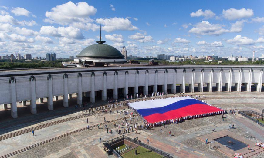 Жителям Тверской области предложили создать онлайн-мозаику из флагов ко Дню России