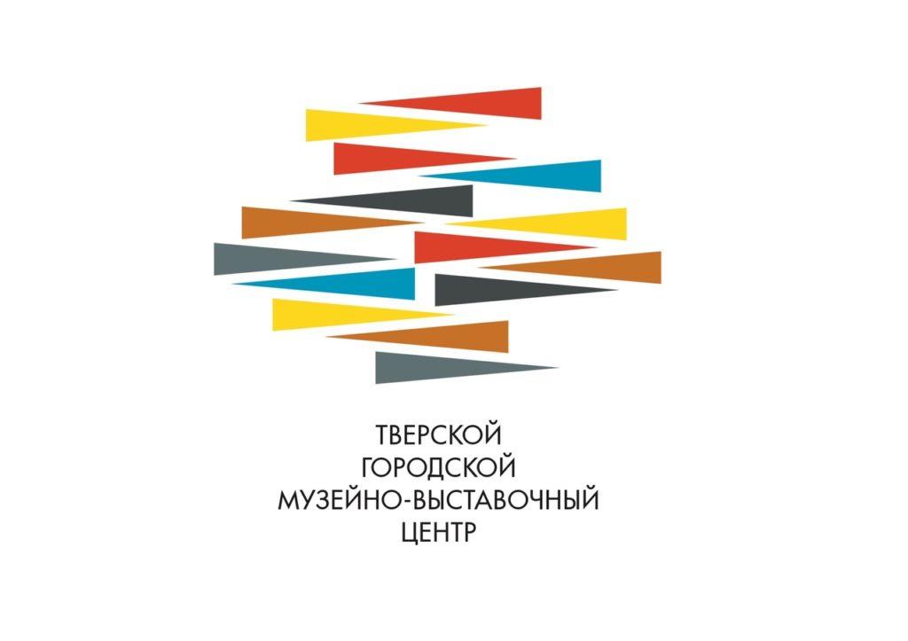 «Ночь музеев» в Твери пройдет в онлайн режиме