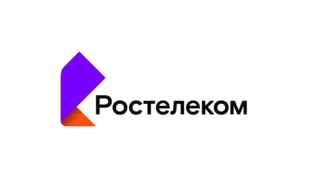 «РусГидро» и «Ростелеком» подписали соглашение о стратегическом сотрудничестве
