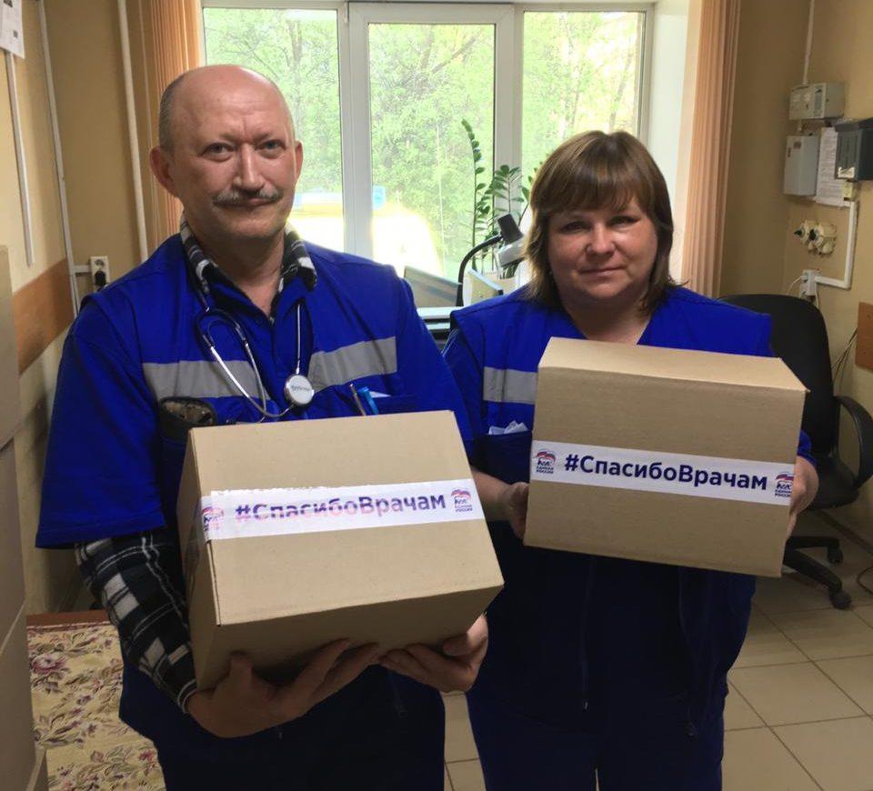 Врачи Тверской станции скорой медицинской принимают поддержку