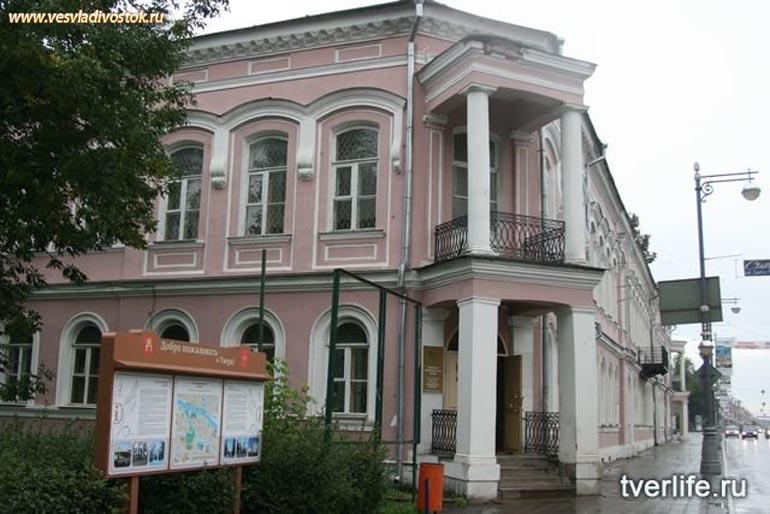 Тверской объединенный музей приглашает на виртуальные выставки