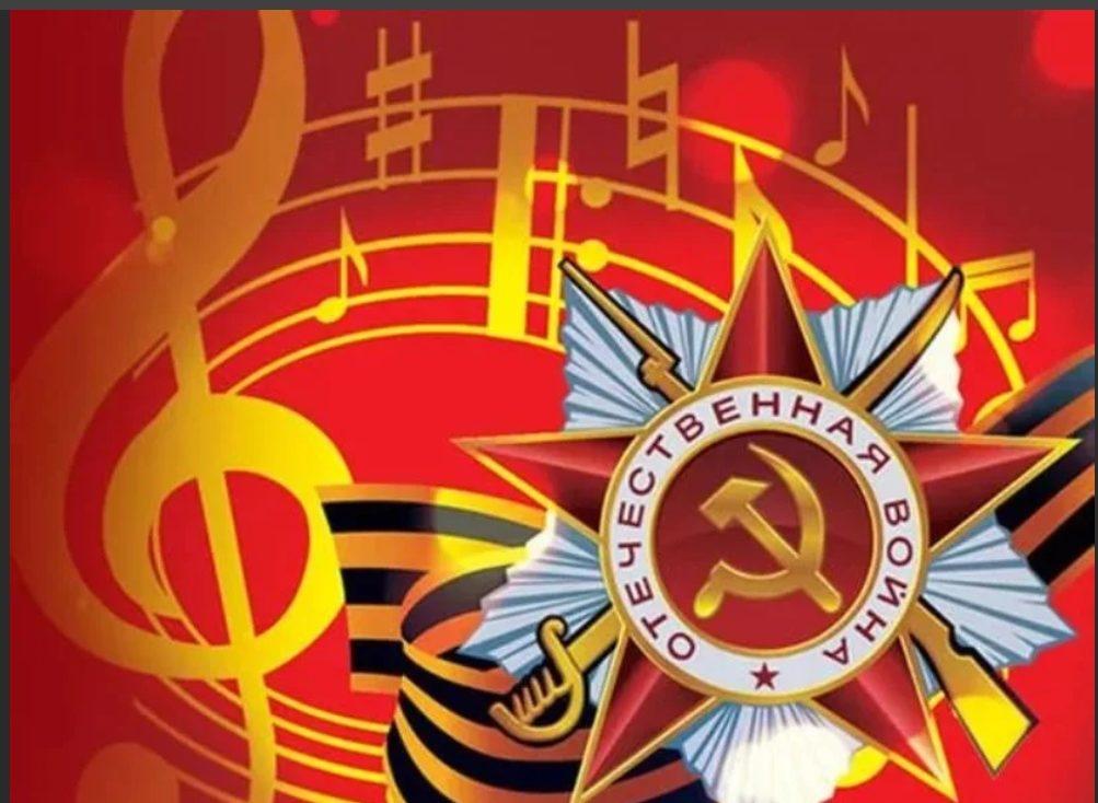 В Тверской области пройдет акция «Песня Победы»