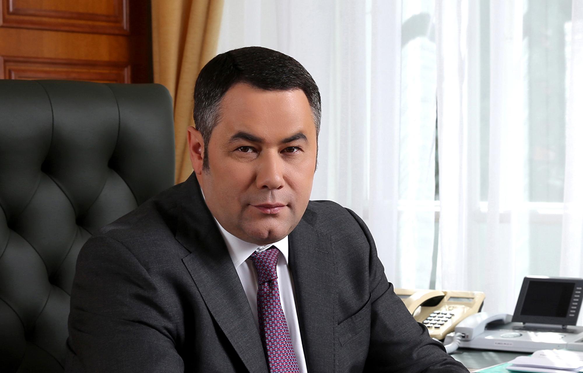 Губернатор поздравил с юбилеем Почётного гражданина Тверской области  Александра Тягунова