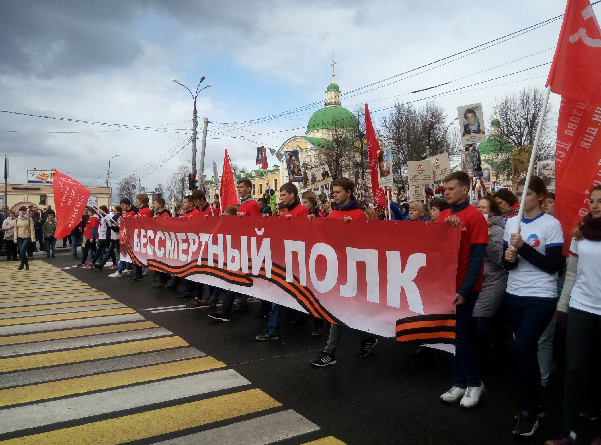 «Бессмертный полк»: как самая массовая акция Дня Победы пришла в Тверь