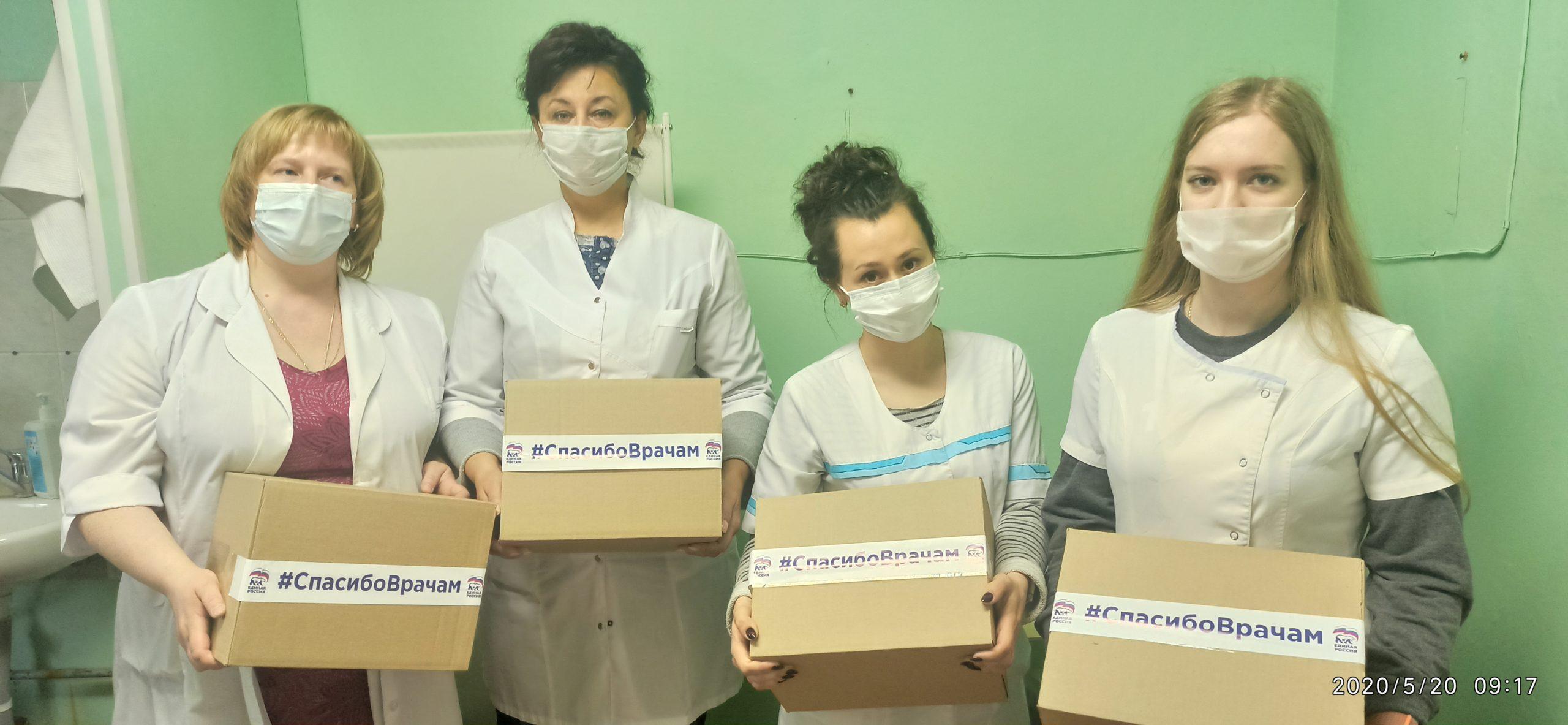 Тверские волонтеры продолжают акцию #СпасибоВрачам