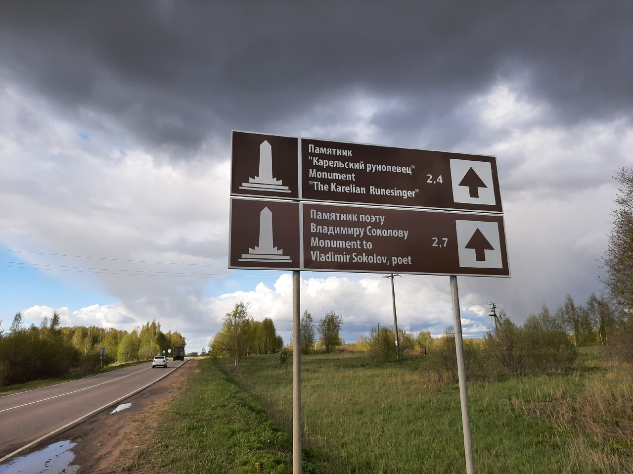 Новые фонари появились в парке Победы в Лихославле