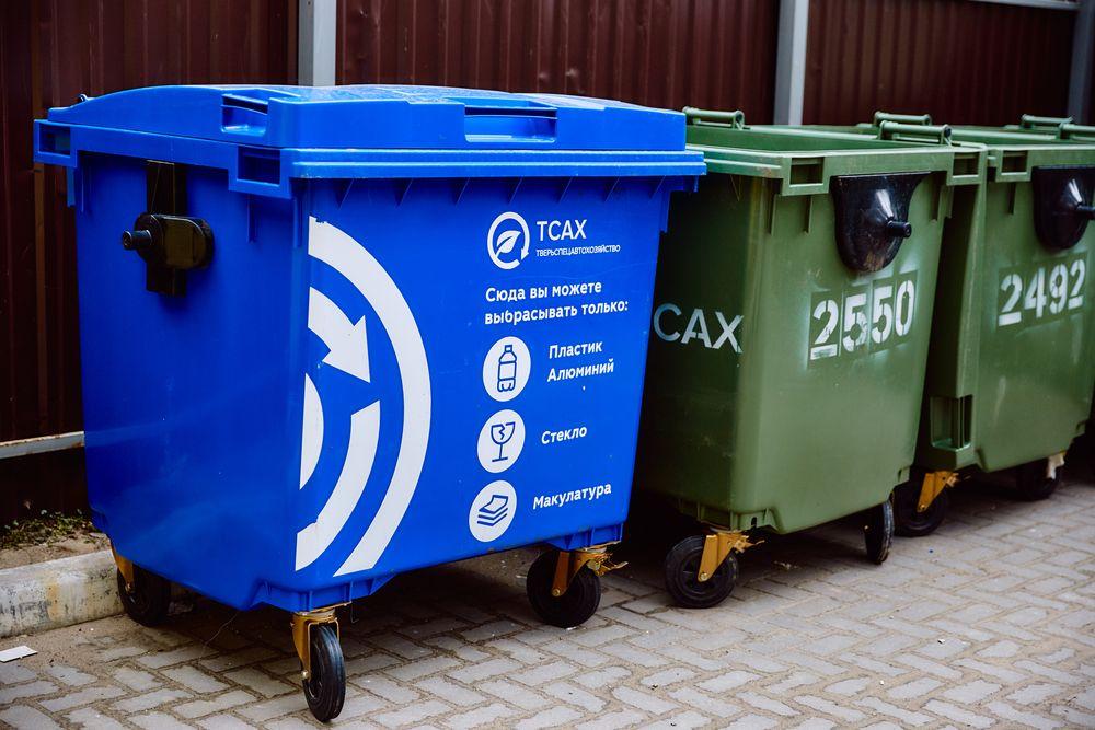 На дуальную систему сбора мусора перейдут в Ржеве и Конаково