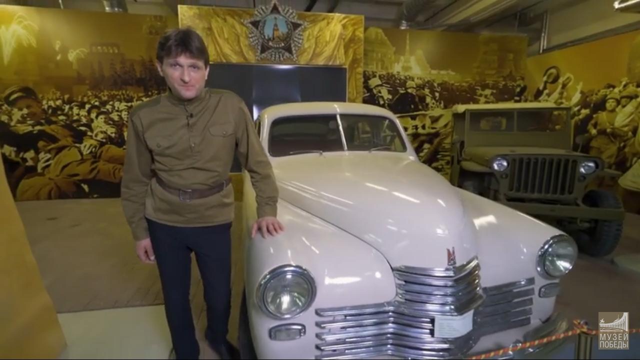 Жители Тверской области смогут увидеть автомобили времен Второй мировой войны