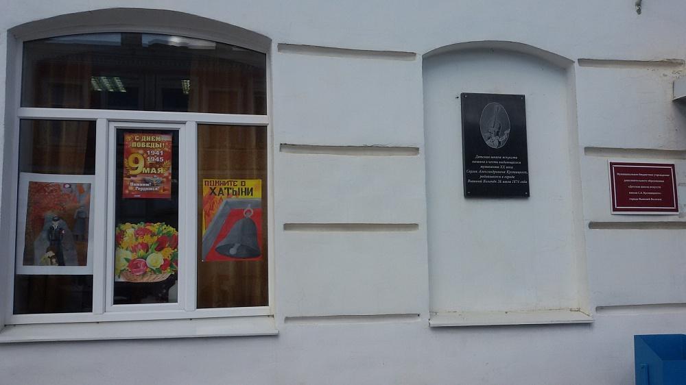 Школа искусств в Тверской области приняла участие в патриотической акции