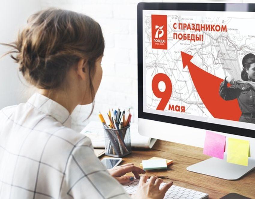 Жители Тверской области могут принять участие в онлайн-викторине «Дорогами войны»