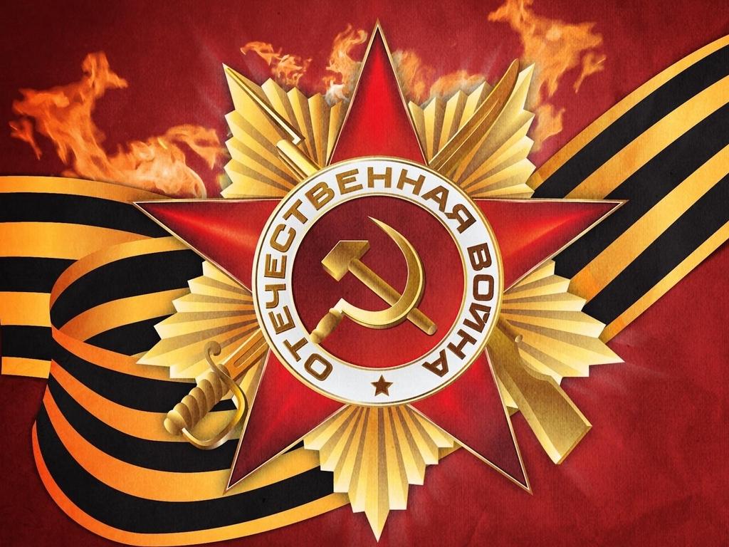 В День Победы в Тверской области пройдут мероприятия в онлайн формате