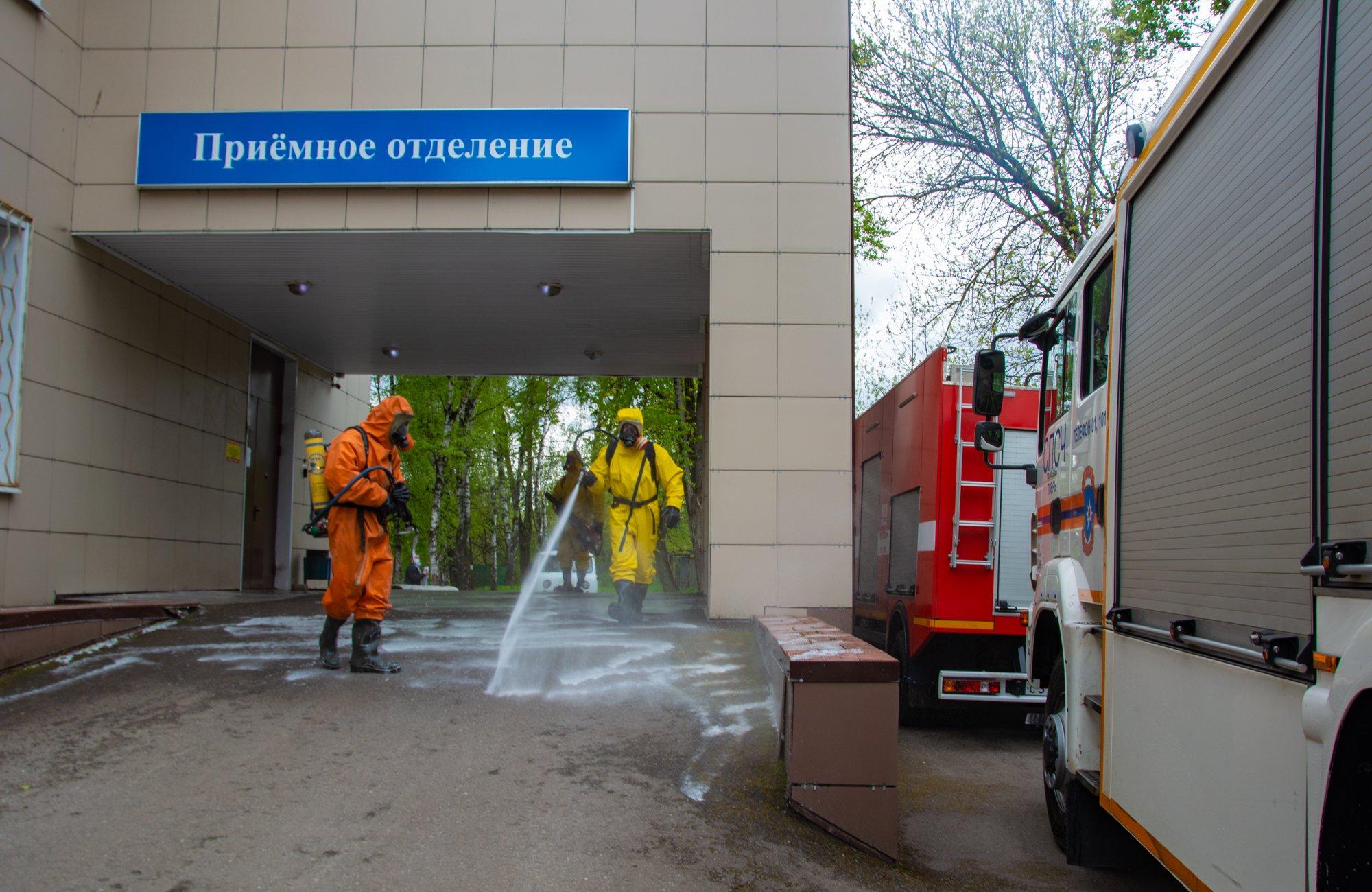 МЧС Тверской области провели дезинфекцию медучреждений