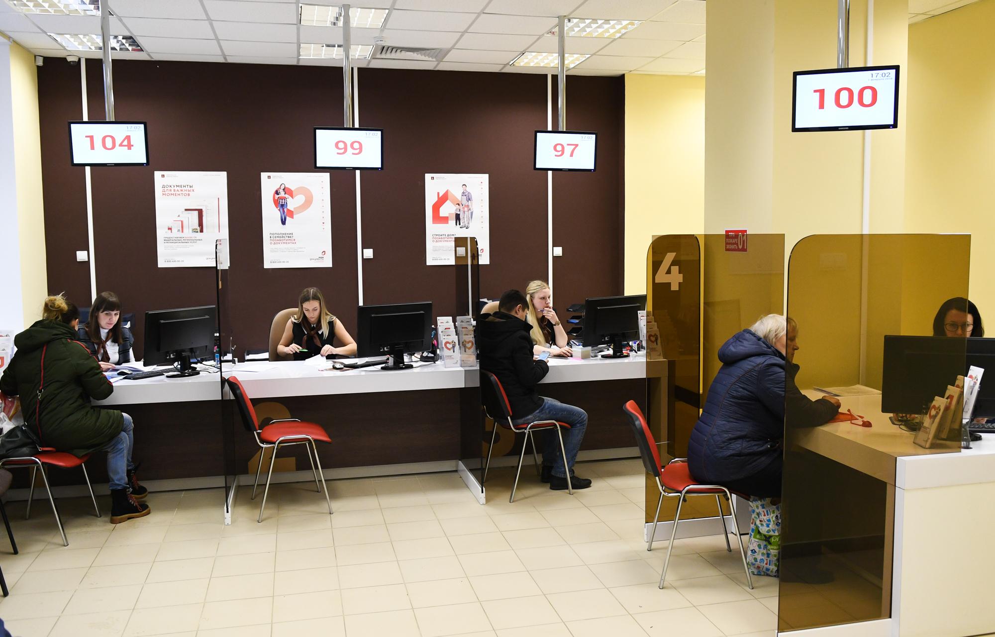 За две недели в МФЦ Тверской области поступило более 5 тысяч заявлений от граждан