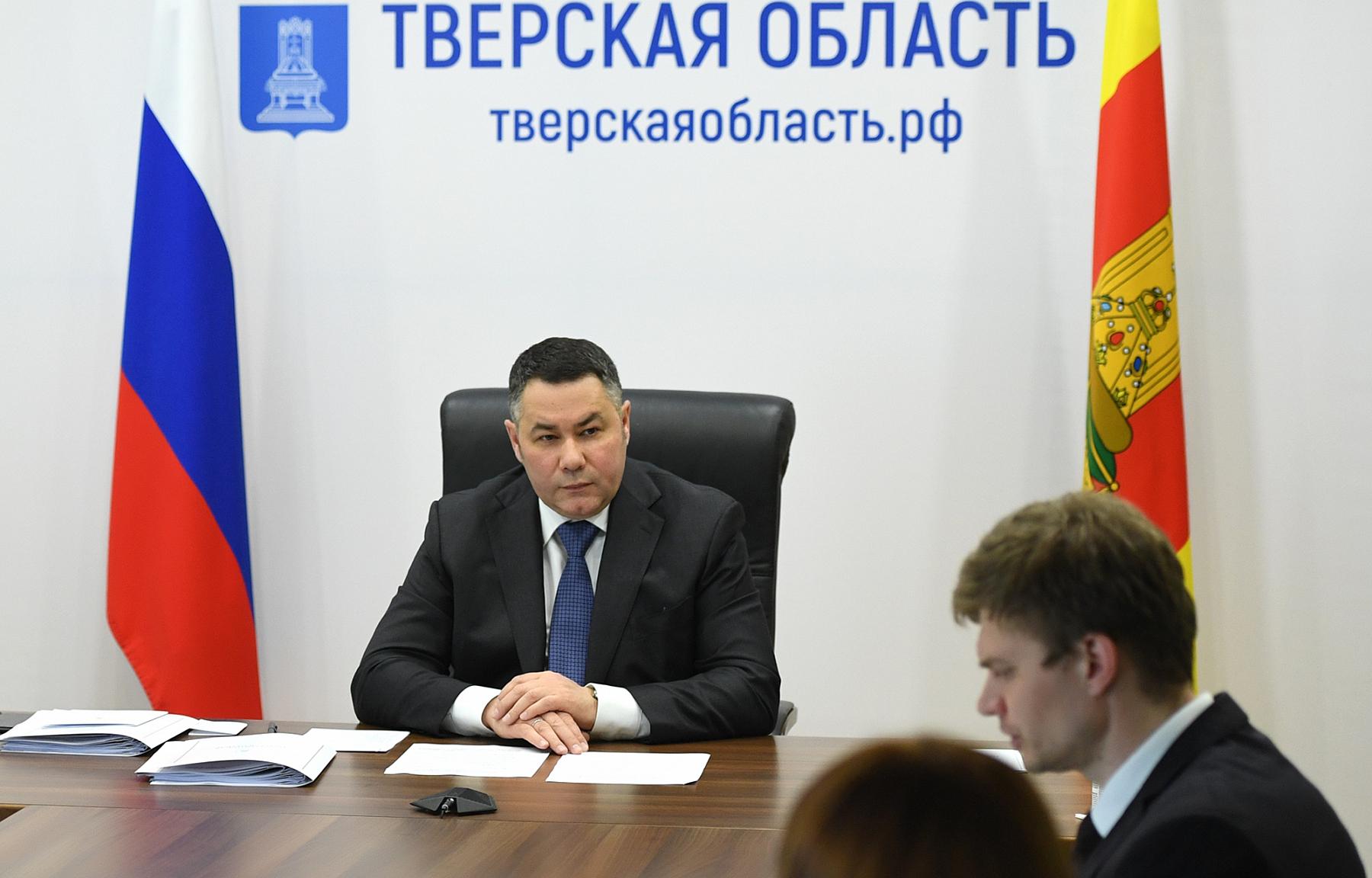 Губернатор Тверской области Игорь Руденя принял участие в совещании с Владимиром Путиным