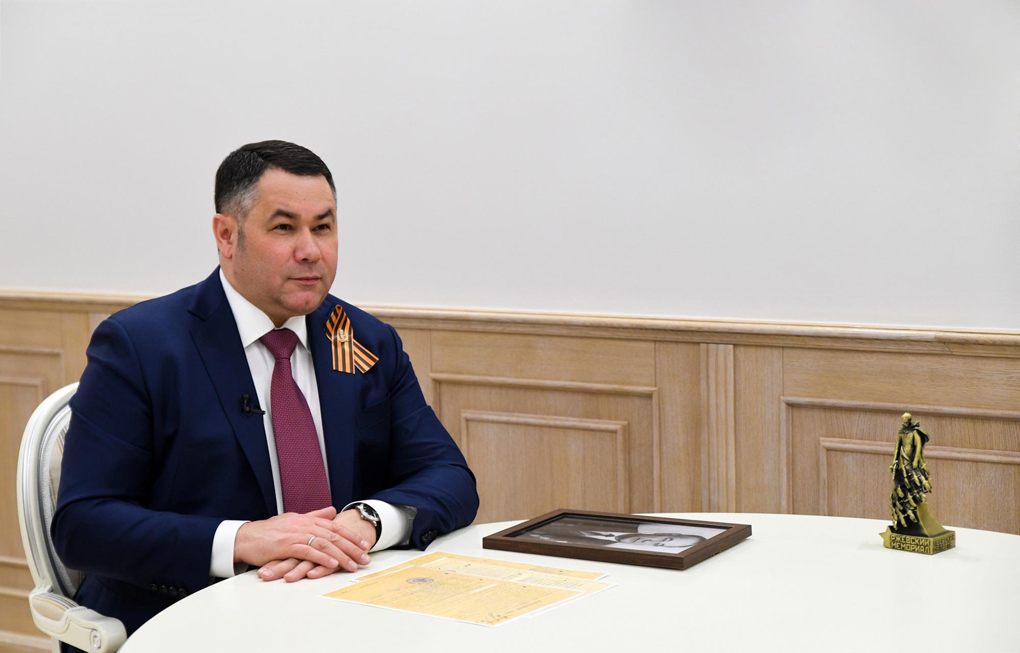 Игорь Руденя принял участиеврегиональнойонлайн-акции«Бессмертный полк»