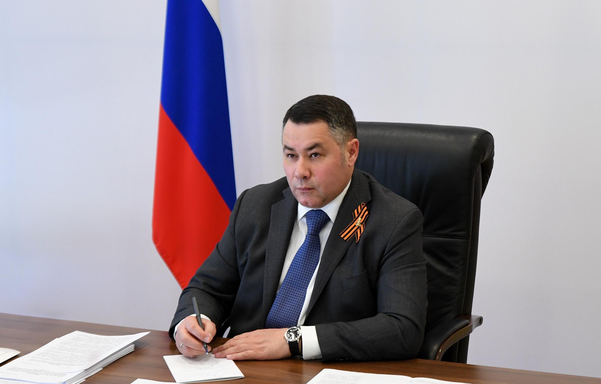Игорь Руденя принял участие в совещании Президента Владимира Путина