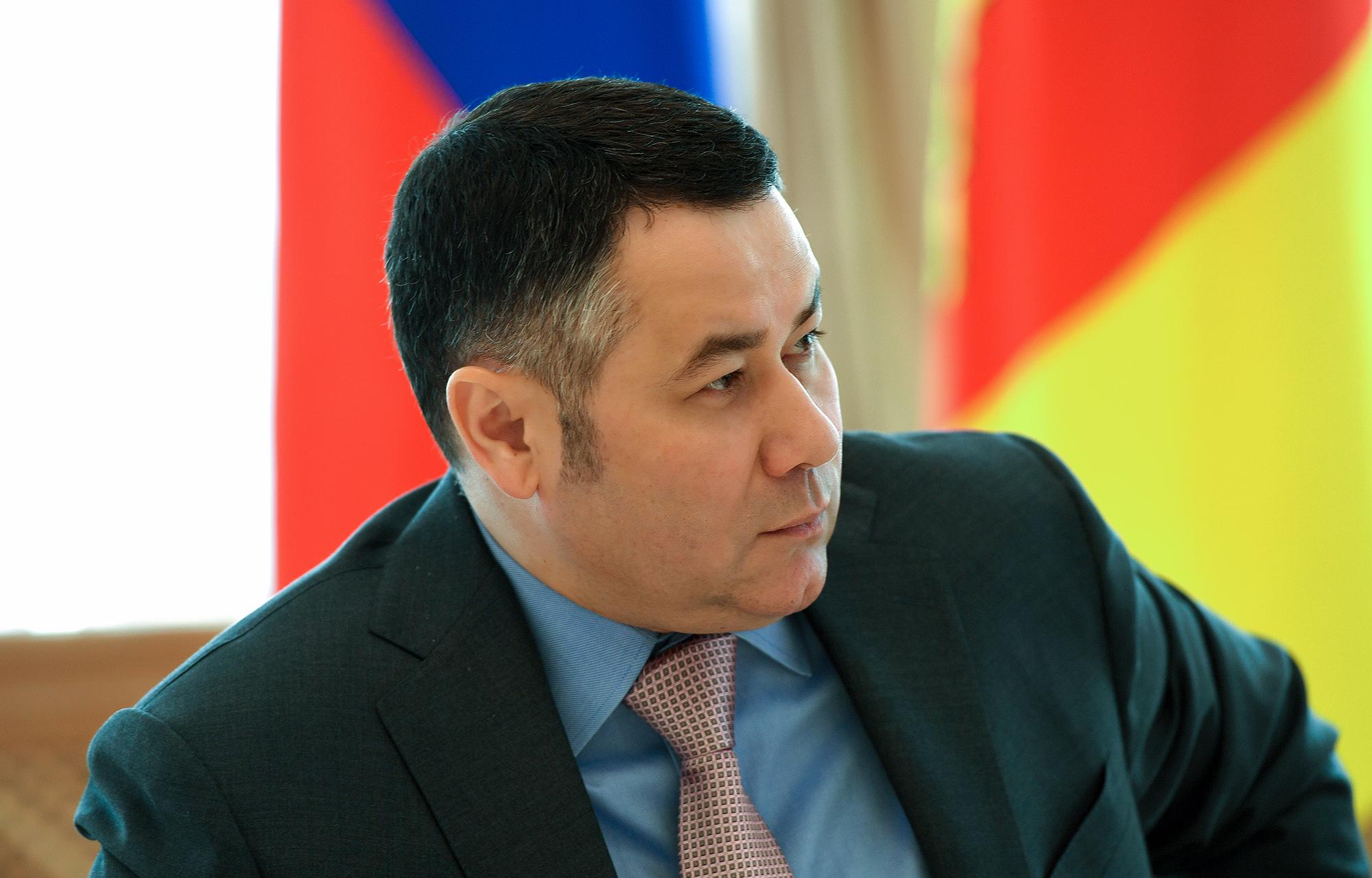 Реализацию новых инвестпроектов обсудили в Тверской области