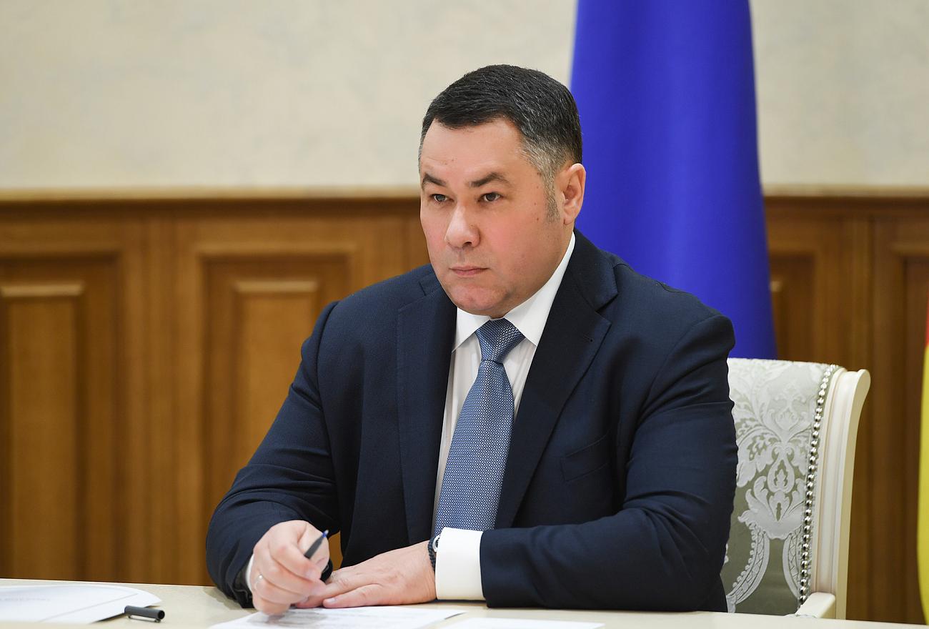 В Тверской области продолжают поддерживать предпринимателей