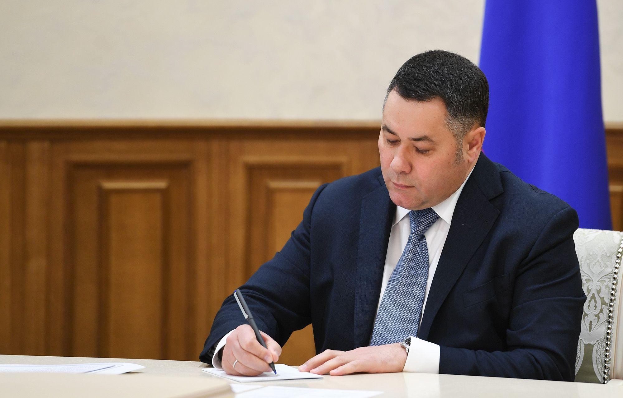 Генпланы шести сельских поселений рассмотрены в правительстве Тверской области