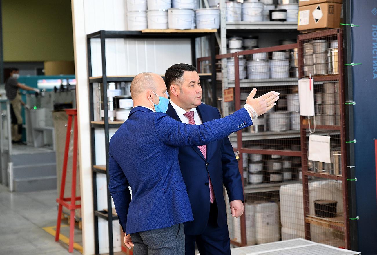 Губернатор Игорь Руденя посетил тверскую компанию «Люксупак»
