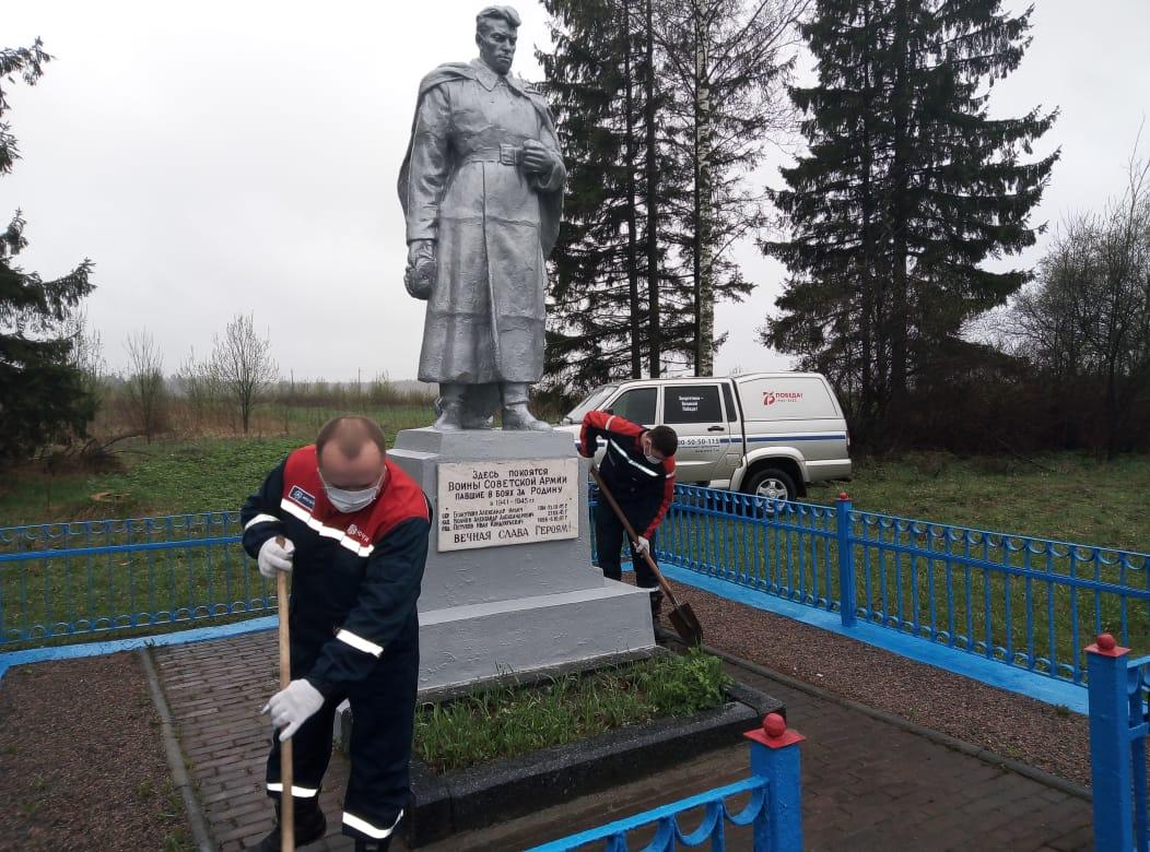 Тверские энергетики провели памятные акции, посвященные юбилею Великой Победы