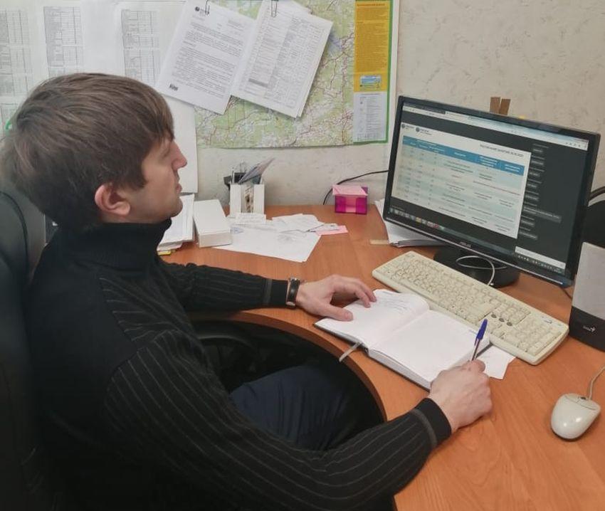 Более 3,5 тысяч энергетиков получили возможность пройти профессиональное обучение в дистанционном режиме