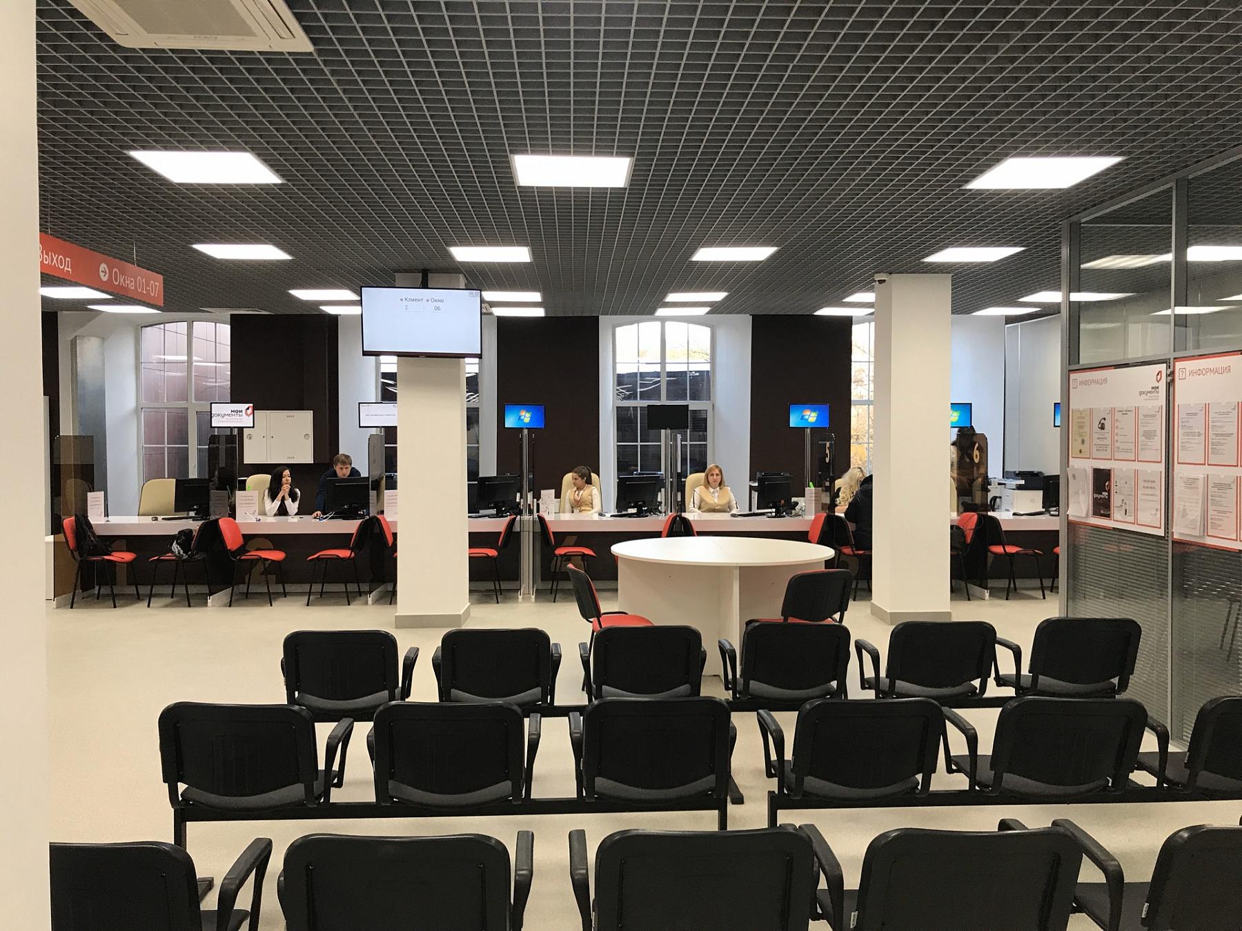 В МФЦ Тверской области появилось пять новых услуг
