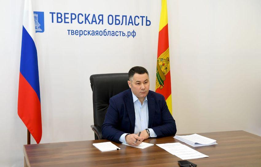 Игорь Руденя принял участие в заседании Госсовета РФ по борьбе с коронавирусом