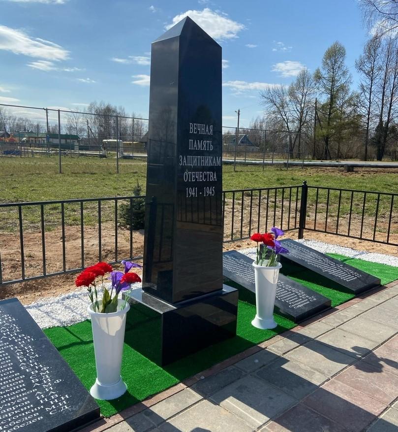 В Лихославльском районе открылся новый мемориал с именами участников ВОВ