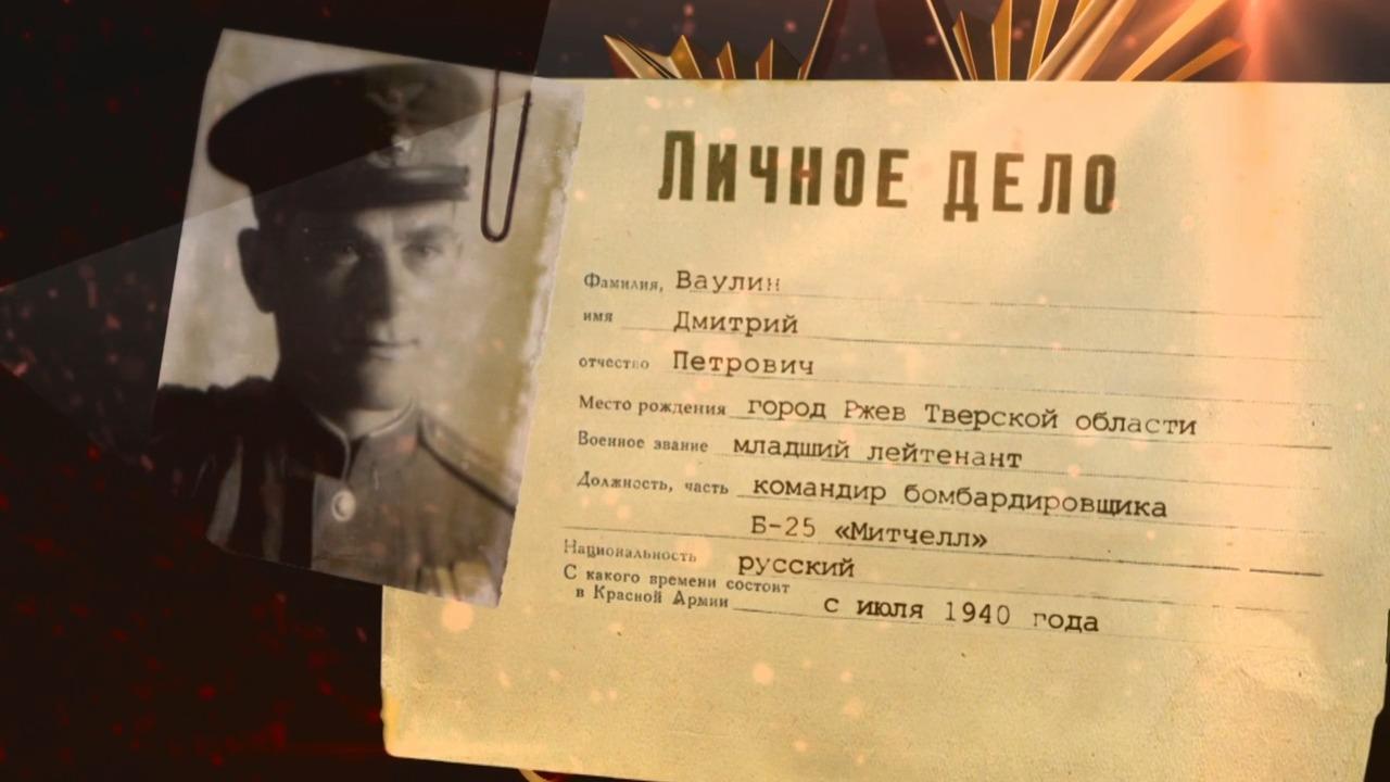 Видеоинтервью с ветераном-уроженцем Ржева вошло в архив новой экспозиции Музея Победы