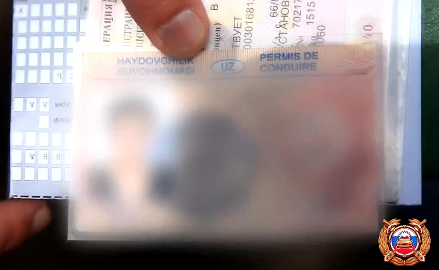 На таксиста в Твери завели уголовное дело за поддельное водительское удостоверение