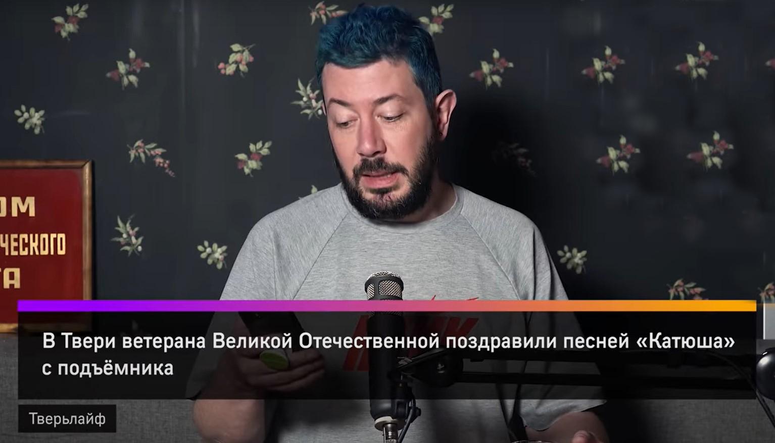 """Известный дизайнер и блогер Артемий Лебедев читает новости на """"Тверьлайф"""""""