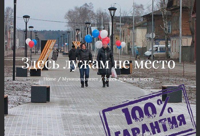 Подрядные организации устраняют недостатки в Тверской области