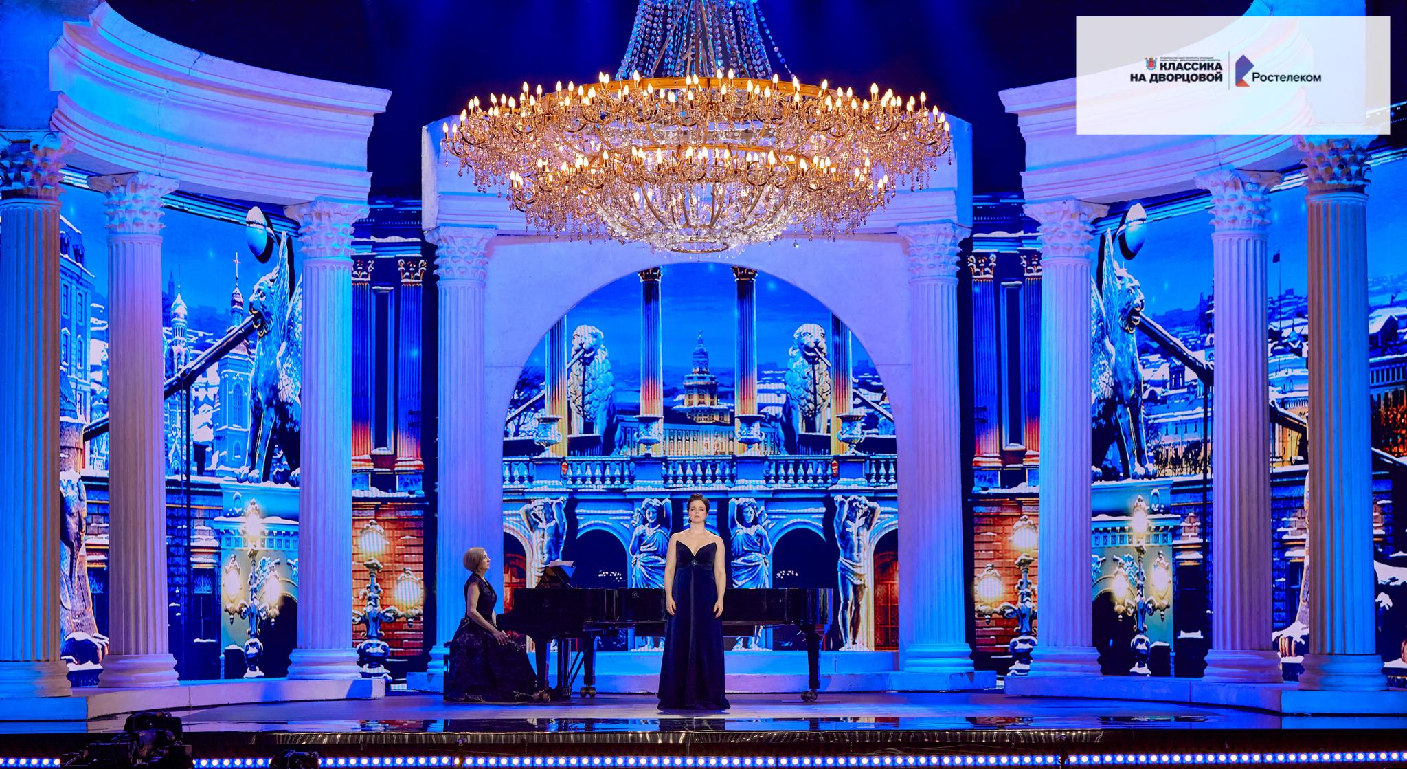 Онлайн-премьера музыкального шоу «Классика в честь Дворцовой» состоится 27 мая в Wink