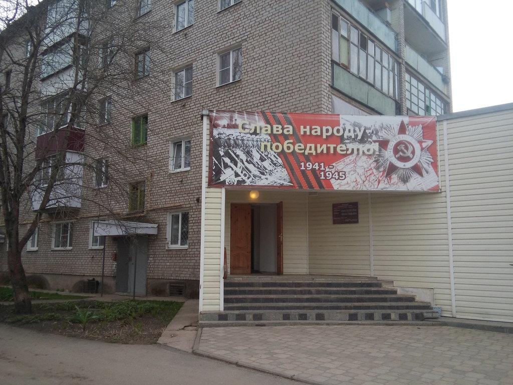 В Ржеве проложили новый асфальт к музею