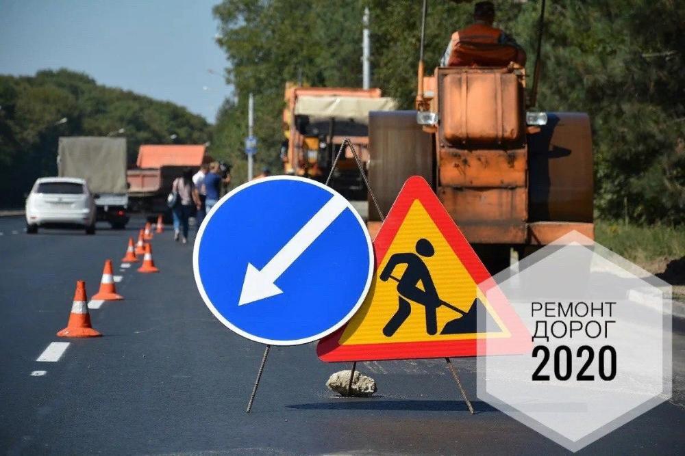 Торги на проведение ремонта дорог состоялись в Тверской области