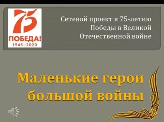 В библиотеке Тверской области рассказала о маленьком герое большой войны