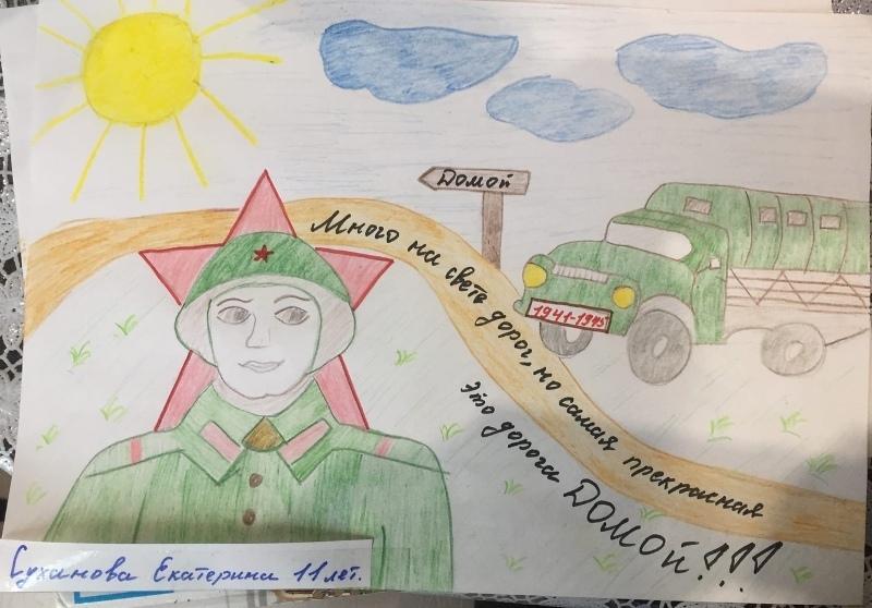 В Сандовском районе выбирают лучший рисунок онлайн-конкурса «Победная весна»