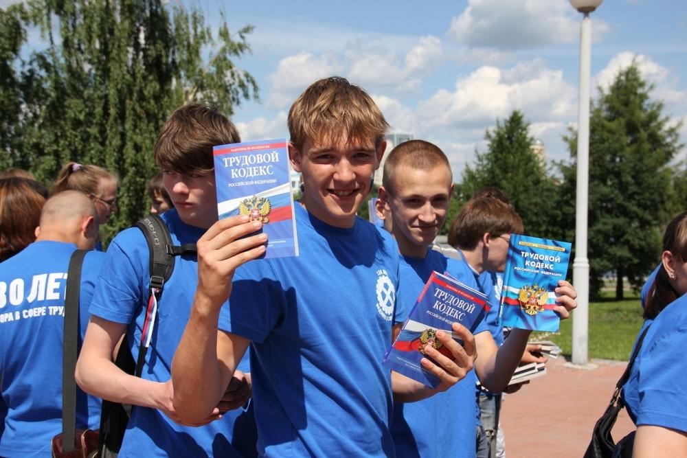В Тверской области подростки смогут трудоустроиться этим летом