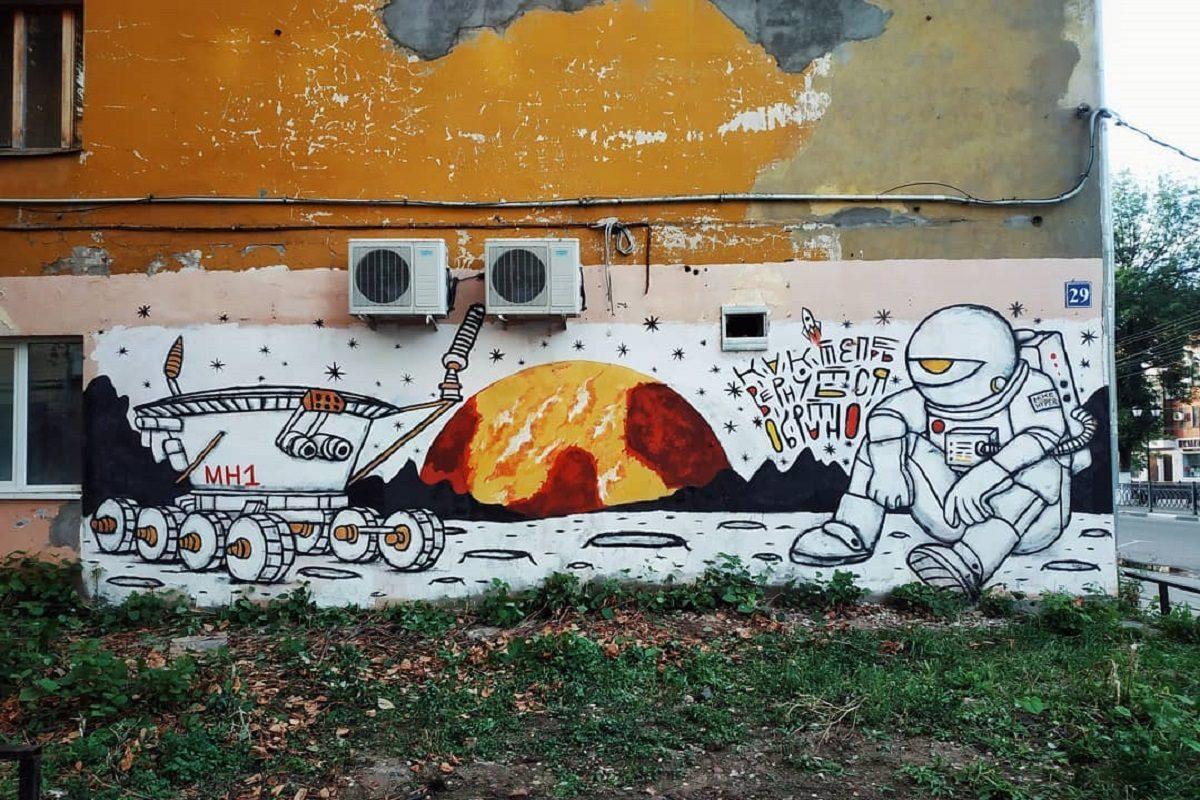 Улицы Твери украсило новое граффити